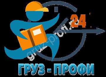логотип груз-профи 4